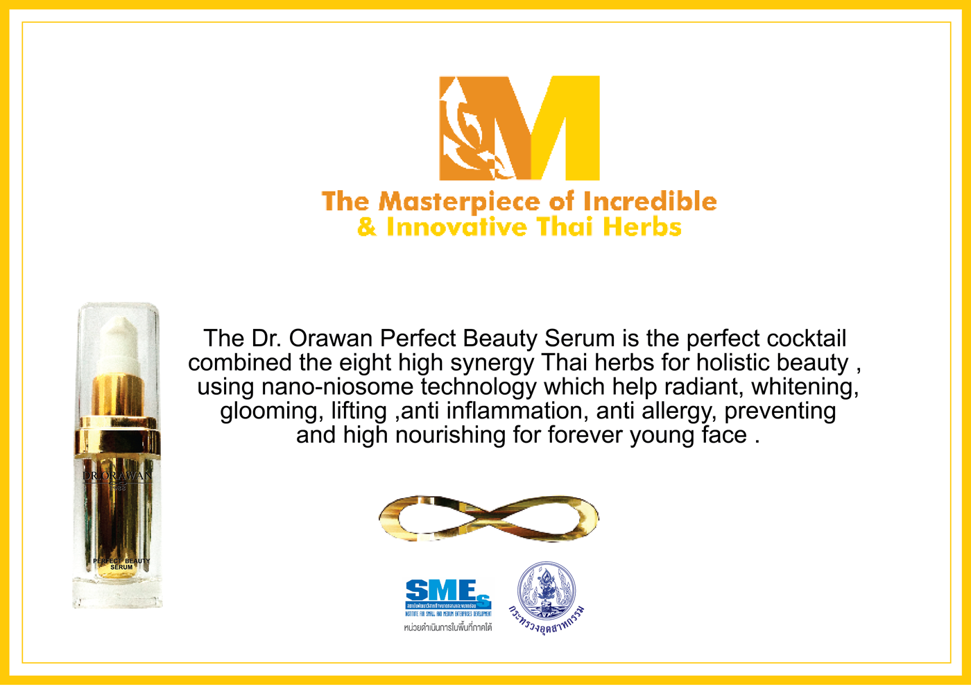 Dr orawan perfect beauty serum shop